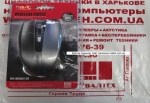 Беспроводная мышка Havit HV-M921GT Grey