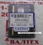 Память ddr4 4gb so dimm PC4-2133 Kingston KVR21S15S8/4