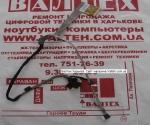 Шлейф матрицы Packard Bell EasyNote F2471-RB-99RU, LX.BFK0C.005