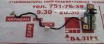 Боковые юсб разъемы Packard Bell EasyNote F2471-RB-99RU, TJ71