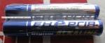 Батарейка AAA LR03 щелочная Энергия 1.5V