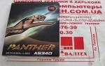 Новый диск ссд 120гб Apacer AS340 Panther AP120GAS340G-1