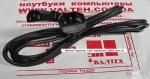 Удлинитель кабеля питания 220V Patron PC-189 3.0 м PN-POW-EX-30