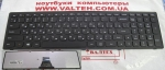 Клавиатура Lenovo IdeaPad S510p, S500, G505s, Z510