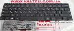 Клавиатура Samsung 530U, NP300U3C, NP530U3C-A08RU
