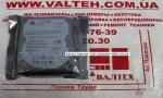 Жесткий диск 250 Гб 2.5 SATA 2 Seagate Momentus ST9250827AS