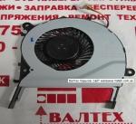 Новый кулер Asus X555S, X555SJ, X555SJ-XO004D
