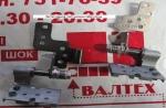 Новые петли Asus N55, N55SF, N55SL, N55V, N55S, N55SV