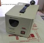 Стабилизатор напряжения Luxeon SDR-2000 белый