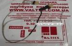 Новый шлейф матрицы Asus X550, X550C, X550CA Версия 2