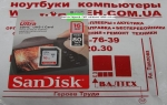 Карта памяти 16 гб SDHC Ultra UHS-I SanDisk SDSDUNC-016G-GN6IN