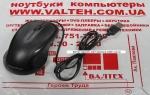 Мышка для компьютера FrimeCom FC-OM028 USB BLACK
