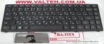 Новая клавиатура Lenovo IdeaPad S300, S400, S405, S415, M30-70