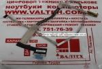 Новый шлейф матрицы HP Pavilion DV6-7000, DV6-7051er