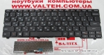 Новая клавиатура Lenovo IdeaPad 110s-11IBR, 80WG, 80WG002QRA