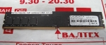 Оперативная память 8 гб ddr4 2400MHz E408247A Exceleram