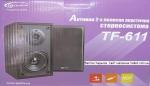 Акустика 2.0 Gemix TF-611 Black (2x18W RMS)