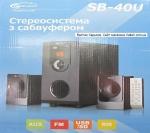 Акустика 2.1 Gemix SB-40U Black (40W RMS)