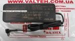 Новый оригинальный блок питания Asus 19V 6.32A PA-1121-28