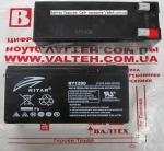 Аккумуляторная батарея RITAR RT1290 12V 9AH 20HR