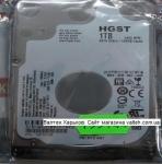 Жесткий диск 2.5 1tb Hitachi SATA3 128Mb 5400rpm HTS541010B7E610
