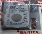 Жесткий диск 2.5 sata-3 500gb HGST HTS725050B7E630