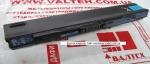 БУ аккумулятор Acer Aspire One 531, 531H, P531, 751, 751H