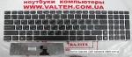 Клавиатура Asus UL50A, UL50AG, UL50AT, UL50VF, UL50VG, UL50VS