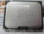 Процессор Intel Core 2 Duo E7200 2.53 GHz SLAVN