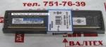 Оперативная память 8gb ddr4 2400mhz Golden Memory GM24N17S8/8