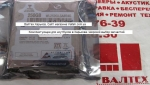 Жесткий диск 250gb 2.5 SATA2 8Mb 5400prm Mediamax WL250GLSA854G