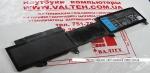 Бу аккумулятор Dell Inspiron 15z, 14z-5423, 15Z-5523