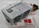 Блок питания FrimeCom ATX-SM400BL 12F fun 12x12 см