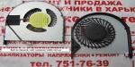 Новый кулер Dell Inspiron 15R 7537, 15-7537