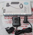 Зарядка от прикуривателя 4 юсб 5V 4.8A ColorWay CW-CHA005-BK