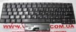 Клавиатура Lenovo S10-3c, S10-2