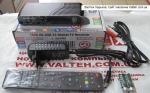 Цифровой приемник т2 World Vision T62D