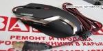 Игровая мышь Aresze V730