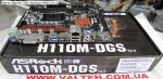 Материнская плата AsRock H110M-DGS R3.0