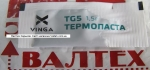Термопаста Vinga TG5 пакет 1.5 г