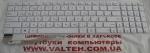 Новая клавиатура Asus X540, X540L, D540Y белая