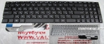 Клавиатура Asus X541, X541SA, X541L, X541LA, X541LJ