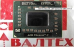 Процессор AMD Phenom II P820 Triple Core HMP820SGR32GM