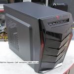 Корпус для компьютера Frontier JUMBO–02B2–400 RED