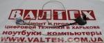 Новый шлейф матрицы Asus N550, N550JV, N550JA, N550JL, Q550LF