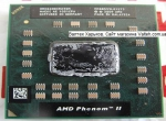 Процессор AMD Phenom II N660 HMN660DCR23GM 2x3.0GHz Socket S1