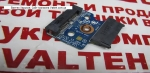 Переходник на дисковод HP ProBook 450 G0, 455 G0, 455 G1