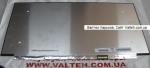 Матовая матрица N156HCA-EAB Rev. C1 без ушек