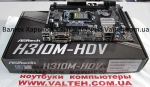 Материнская плата AsRock H310M-HDV