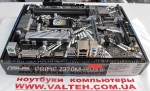 Материнская плата Asus PRIME Z370M-PLUS II